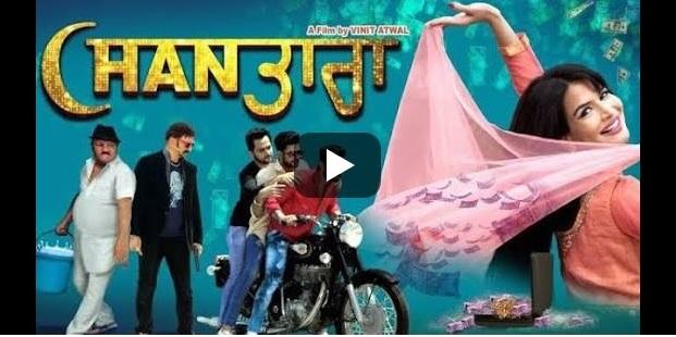 Punjabi Movies